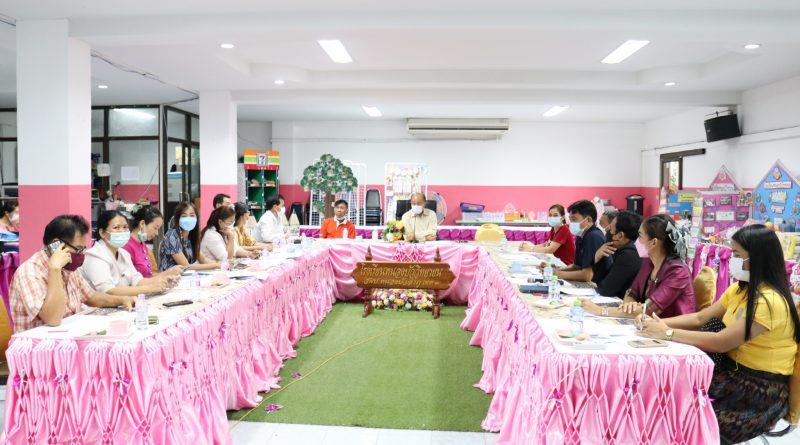 ประชุมคณะกรรมการสมาคมผู้ปกครองฯ ครั้งที่ 1/2564