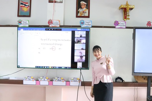 ประกาศโรงเรียนหนองบัววิทยายน