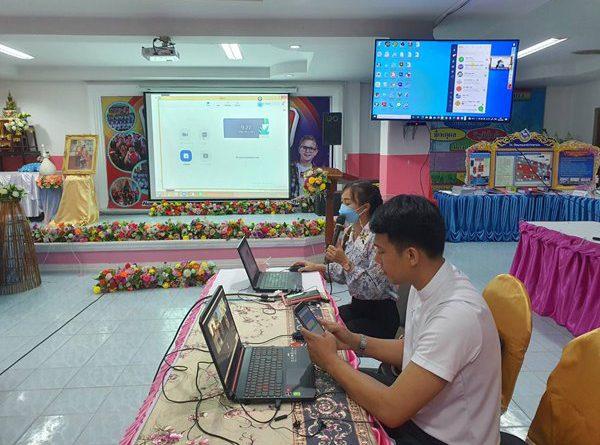ประชุมครู ICT เตรียมความพร้อมอบรมครูโครงการพัฒนาครูและบุคลากรทางการศึกษา  ด้วยรูปแบบการจัดการเรียนรู้เชิงรุก (Active Learning)